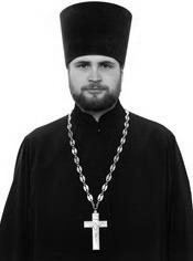 Председатель приходского совета иерей Димитрий Федорин